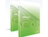 ZWCAD+ 2014 Professional